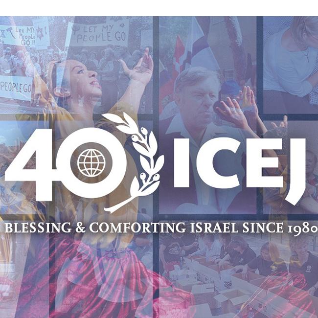 ICEJ 40 Years