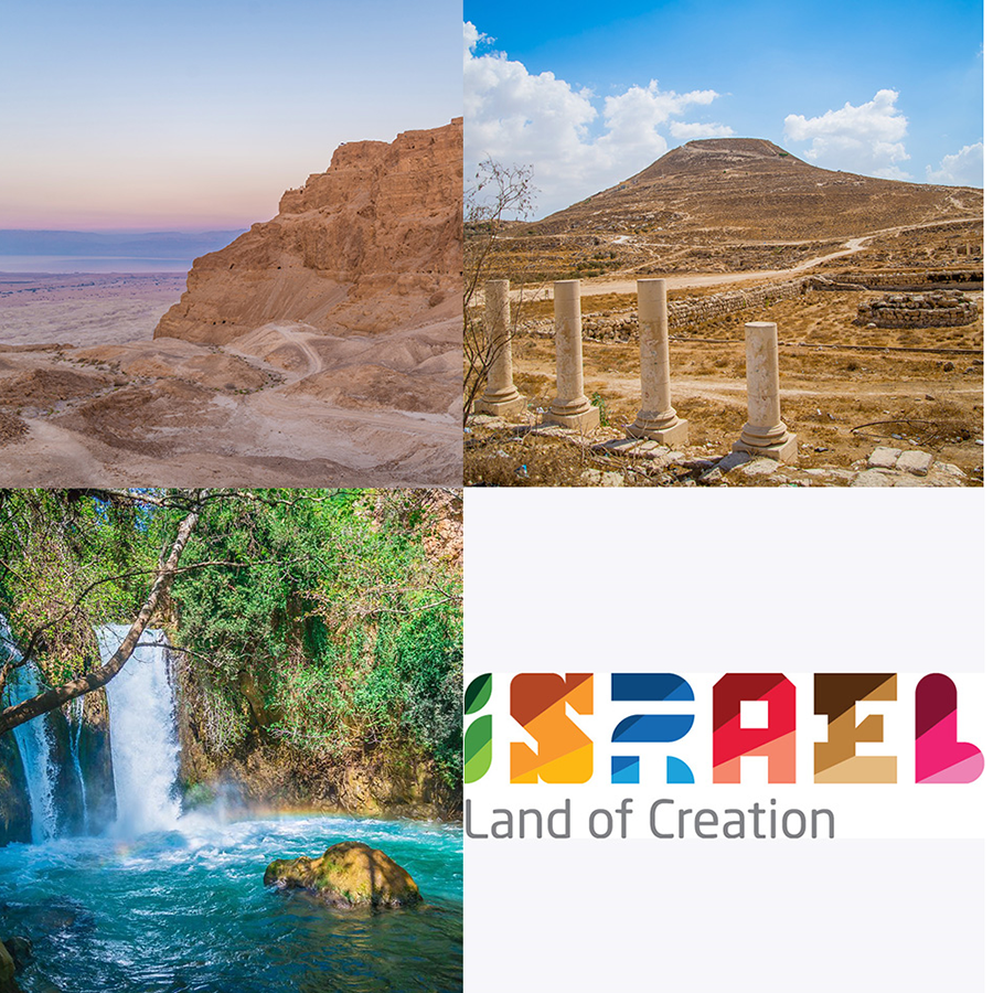 Israeli Ministry of Tourism